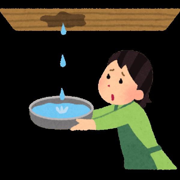 雨漏り修理サービス